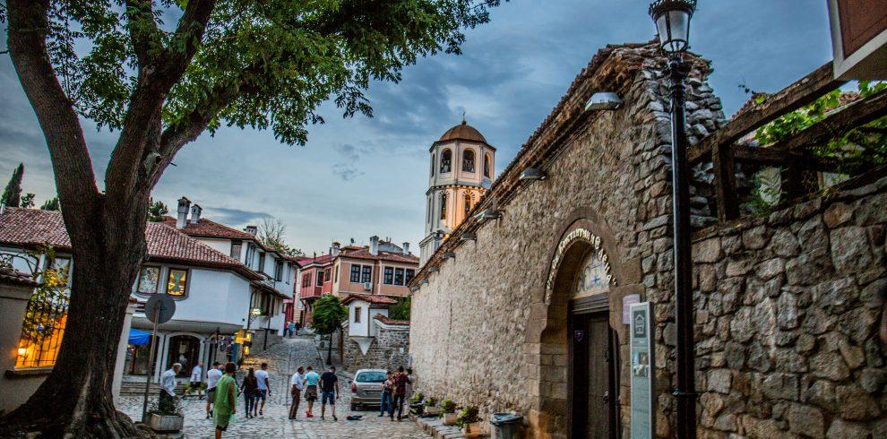Two Weeks Guided Tour Around Bulgaria €1398 – Travel Around Bulgaria